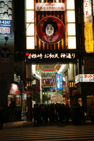 Osaka1